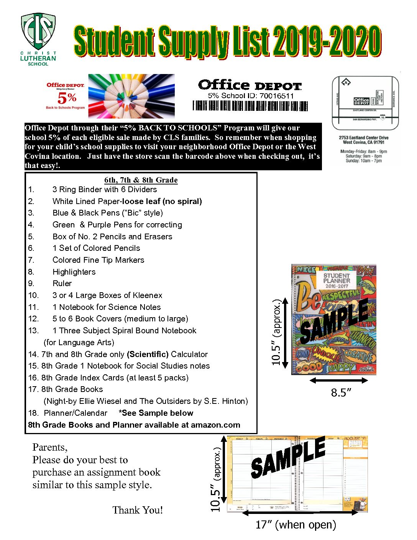 classroom-supply-list-19-20-6th-8th
