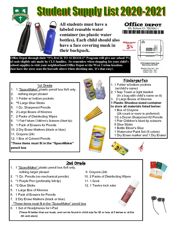 classroom-supply-list-20-21-k-5