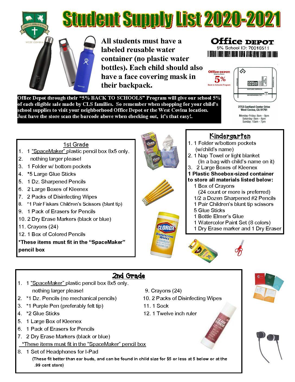 classroom-supply-list-20-21-k-2